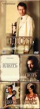 THE IDIOT / IDIOT DOSTOEVSKY ENGLISH SUBTITLES TV SERIES 4 DVD SET NEW