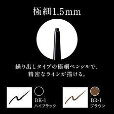 2018 NEW !! Made in JAPAN Kanebo Kate Rare fit Gel Pencil waterproof / 2 Colors