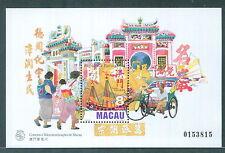 Macau MS  mint # 8