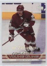 2006-07 Upper Deck UD Exclusives #235 Joel Perrault Phoenix Coyotes Hockey Card