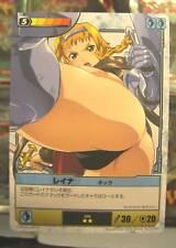 Anime Manga Carte Queen's Blade Card Game Leina 009