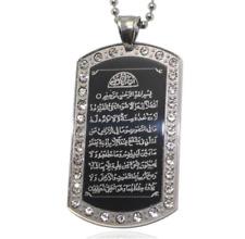 Engraved Allah Ayatul Kursi Muslim Islam Arabic Quran Scripture Pendant Necklace