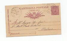 10080-VENETO-PADOVA-BASTIA (ROVOLON) GRANDE CERCHIO CP