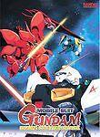 Mobile Suit Gundam - Char's Counterattack (Feature) Tôru Furuya, Shûichi Ikeda,