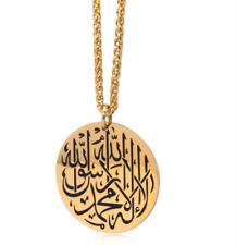 Allah Muslim Islam Shahada Engraved Arabic Stainless Steel God Pendant Necklace