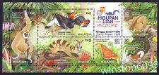 Malaysia 1996 Animals Wildlife Hong Kong Expo OP MS Mint NH