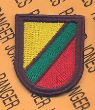 US Army Garrison Ft Bragg Airborne beret flash patch