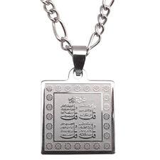Large Silver Pt 4 Qul Silver Quran Surah Necklace Islamic Gift Islam Muslim Quls