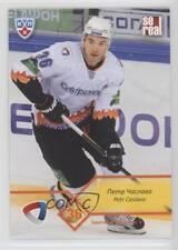 2012 SE Real KHL Severstal Cherepovets #SST-006 Petr Caslava Rookie Hockey Card