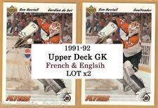 1991-92 Upper Deck GK Goalies | LOT x2 | FRENCH & ENGLISH  | U Pick
