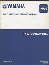 2004 YAMAHA SNOWMOBILE RXW10J  SUPPLEMENT SERVICE