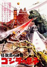 GODZILLA'S REVENGE/ SON OF GODZILLA 1967 JAPANESE FILM POSTER ART A3 RE PRINT