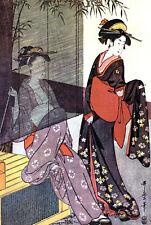 Vintage Japanese poster.Geisha.Asian Room Art Decor.Oriental Interior design.474
