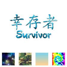 Survivor Chinese Symbols - Decal Sticker - Multiple Patterns & Sizes - ebn2694