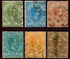 1884-6 Italia Regno pacchi Postali prima emissione serie 6 valori usati spl