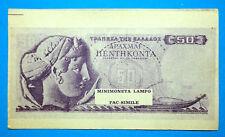 Figurina/Sticker-RACCOLATA PUNTI LAMPO-50 DRAKMA-GRECIA