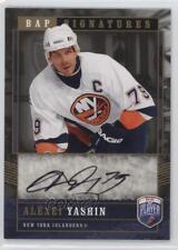 2006-07 Upper Deck Be a Player Autographs Autographed #3 Alexei Yashin Auto Card