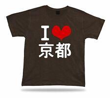 I Love Kyoto Japanese T Shirt