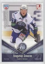 2011-12 Sereal KHL Dinamo Minsk DMI005 Vladimir Denisov (KHL) Rookie Hockey Card