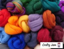 Needle/Wet Felting Merino/Lincoln/Corriedale Wool Roving 20-100g, (3D) Choose