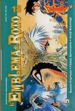 L'EMBLEMA DI ROTO-DRAGON QUEST-N° 18 -ANNO 1999