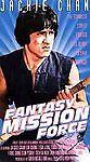 Fantasy Mission Force [VHS] Jackie Chan, Brigitte Lin, Yu Wang, Yueh Sun, David