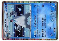 POKEMON JAPONAISE HOLO N° 018/053 BEARTIC POLAGRIFFE TSUNBEAA BW1 130 HP