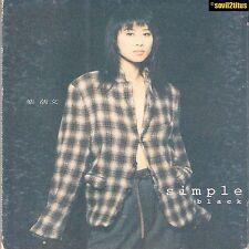 CD 1995 Sally Yeh Ye Qian Wen Simple Black & White 叶倩文 #2458