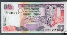 Sri Lanka 20 Rupees 2004 unc