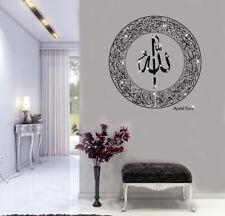 Ayatul Kursi islamica Wall Art Adesivi Decalcomanie, CALLIGRAFIA, cristalli Swarovski