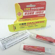 Oralmedic Mundgeschwür Gel Stick 5 Sekunden Schmerzlinderung 2 Behandlungen 尚護建