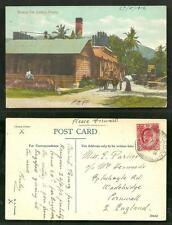 Penang Tea Factory Malaysia Straits Settlements stamp 1912