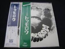 Tomorrow Japan Mini LP CD w/ Bonus OBI Yes Steve Howe