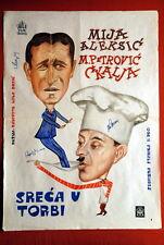 LUCKY BRIEFCASE ORIGINAL SIGNED BY MIJA ALEKSIC & CKALJA 1961 EXYU MOVIE POSTER