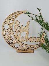 Eid Mubarak decoration Plaque EID Festival Bunting Muslim Decoration EA