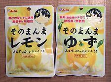 Lion, Sonomanma, Dried Yuzu / Lemon Peel, 23g, Japanese Candy