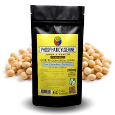 Phosphatidylserine - 250mg Capsules - Soybean Extract w/ Choline + FREE GIFT