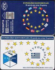 TK Griechenland Europäische Union EU Europa Wahl Telefonkarte