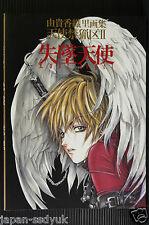 JAPAN Angel Sanctuary Kaori Yuki Art book #2 LOST ANGEL