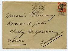 ENTIER POSTAL ASIE / INDOCHINE HAIPHONG / CLICHY LA GARENNE TRANSSIIBERIEN 1914