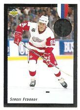 92/93 UPPER DECK EURO-STARS Hockey (#E1-E20) U-Pick from List