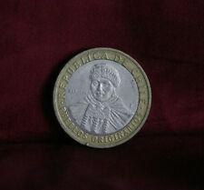 2005 100 Pesos Chile World Coin bi metallic Condor Huemul Pueblos Originarios