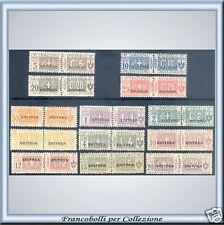 Eritrea Pacchi Postali n. 9/21 Cert. Raybaudi PROPOSTA