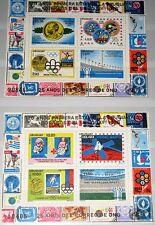 Uruguay 1976 Block 31-32 C424-5 Soccer Space Sport MNH