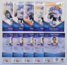 2011-12 KHL Neftekhimik Nizhnekamsk GOLD Pick a Player Card