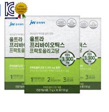 Ultra Prebiotics Proactooligodang 3300mg beneficial bacterial growth health A82