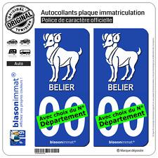 2 Stickers autocollant plaque immatriculation Auto : Bélier Emblème
