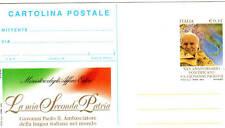 cartolina postale giovanni paolo II° - 2003