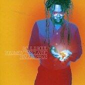 Soul II Soul - Vol. IV: The Classic Singles 1988-1993 (1993) CD  NEW  SPEEDYPOST