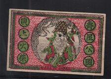 Ancienne étiquette Allumettes Japon   AAA313